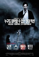 Constantine - South Korean Movie Poster (xs thumbnail)