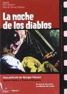 La notte dei diavoli - Spanish Movie Cover (xs thumbnail)