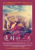 Rassvet/Zakat. Dalai Lama 14 - Taiwanese Movie Poster (xs thumbnail)
