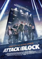 Attack the Block - Swiss Movie Poster (xs thumbnail)