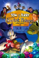 Tom and Jerry Meet Sherlock Holmes - Mexican DVD cover (xs thumbnail)