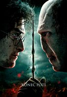 Harry Potter and the Deathly Hallows: Part II - Slovenian Movie Poster (xs thumbnail)