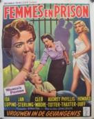 Women's Prison - Belgian Movie Poster (xs thumbnail)