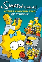 """The Simpsons"" - Hungarian DVD movie cover (xs thumbnail)"