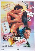 Breathless - Thai Movie Poster (xs thumbnail)