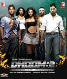 Dhoom 2 - Indian Movie Cover (xs thumbnail)