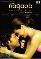 Naqaab: Disguised Intentions - Indian Movie Poster (xs thumbnail)
