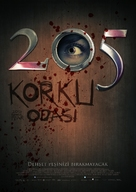 205 - Zimmer der Angst - Turkish Movie Poster (xs thumbnail)