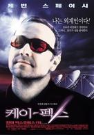 K-PAX - South Korean Movie Poster (xs thumbnail)