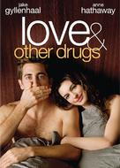 Love and Other Drugs - DVD cover (xs thumbnail)