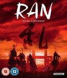 Ran - British Blu-Ray movie cover (xs thumbnail)