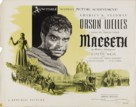 Macbeth - British Movie Poster (xs thumbnail)