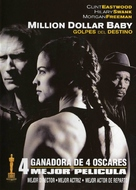 Million Dollar Baby - Mexican DVD movie cover (xs thumbnail)