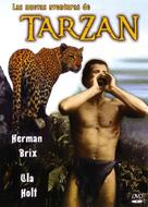 The New Adventures of Tarzan - Spanish DVD cover (xs thumbnail)
