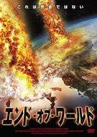 """Pompei, ieri, oggi, domani"" - Japanese DVD cover (xs thumbnail)"