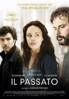 Le Passé - Italian Movie Poster (xs thumbnail)