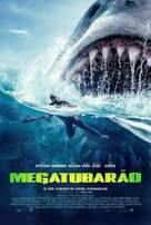 The Meg - Brazilian Movie Poster (xs thumbnail)