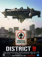District 9 - Hungarian Movie Poster (xs thumbnail)