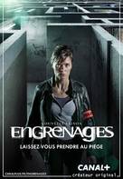 """Engrenages"" - French Movie Poster (xs thumbnail)"