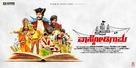 Vascodigama - Indian Movie Poster (xs thumbnail)