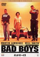 Bad Boys - Japanese Movie Cover (xs thumbnail)