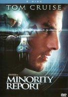 Minority Report - Movie Cover (xs thumbnail)