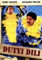 Stir Crazy - Hungarian DVD cover (xs thumbnail)