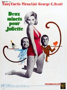 Not with My Wife, You Don't! - French Movie Poster (xs thumbnail)
