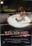 Witchboard - Italian Movie Poster (xs thumbnail)