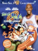 Space Jam - Hungarian Movie Cover (xs thumbnail)