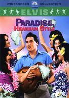 Paradise, Hawaiian Style - DVD cover (xs thumbnail)