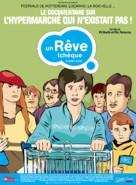 Ceský sen - French Movie Poster (xs thumbnail)