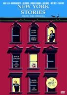New York Stories - DVD cover (xs thumbnail)