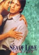 Sea of Love - Japanese Movie Poster (xs thumbnail)