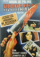 Sisters - Spanish VHS movie cover (xs thumbnail)
