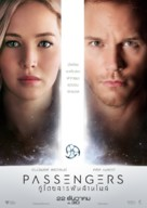 Passengers - Thai Movie Poster (xs thumbnail)