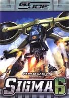 """G.I. Joe: Sigma 6"" - Movie Cover (xs thumbnail)"