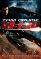 Mission: Impossible III - German poster (xs thumbnail)