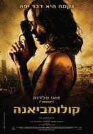 Colombiana - Israeli Movie Poster (xs thumbnail)