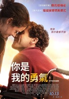 Stronger - Taiwanese Movie Poster (xs thumbnail)