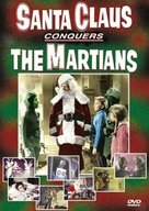 Santa Claus Conquers the Martians - DVD cover (xs thumbnail)