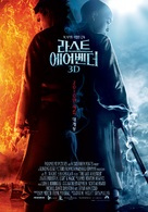 The Last Airbender - South Korean Movie Poster (xs thumbnail)