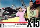 X-15 - Italian poster (xs thumbnail)