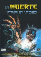 The Video Dead - Spanish DVD movie cover (xs thumbnail)
