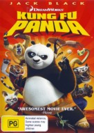 Kung Fu Panda - Australian Movie Cover (xs thumbnail)