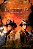 Ladder 49 - Movie Poster (xs thumbnail)