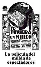 If I Had a Million - Spanish Movie Poster (xs thumbnail)