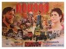 Convoy - Thai Movie Poster (xs thumbnail)