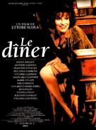 La cena - French Movie Poster (xs thumbnail)