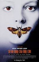 The Silence Of The Lambs - Vietnamese Movie Poster (xs thumbnail)